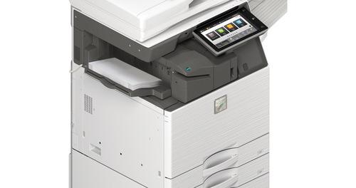 Kopierer Sharp A3 mx-4071-fn29